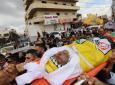 بيت لحم - وداع وتشييع جثمان الشهيد الاسير حسين مسالمة في مدينة بيت لحم