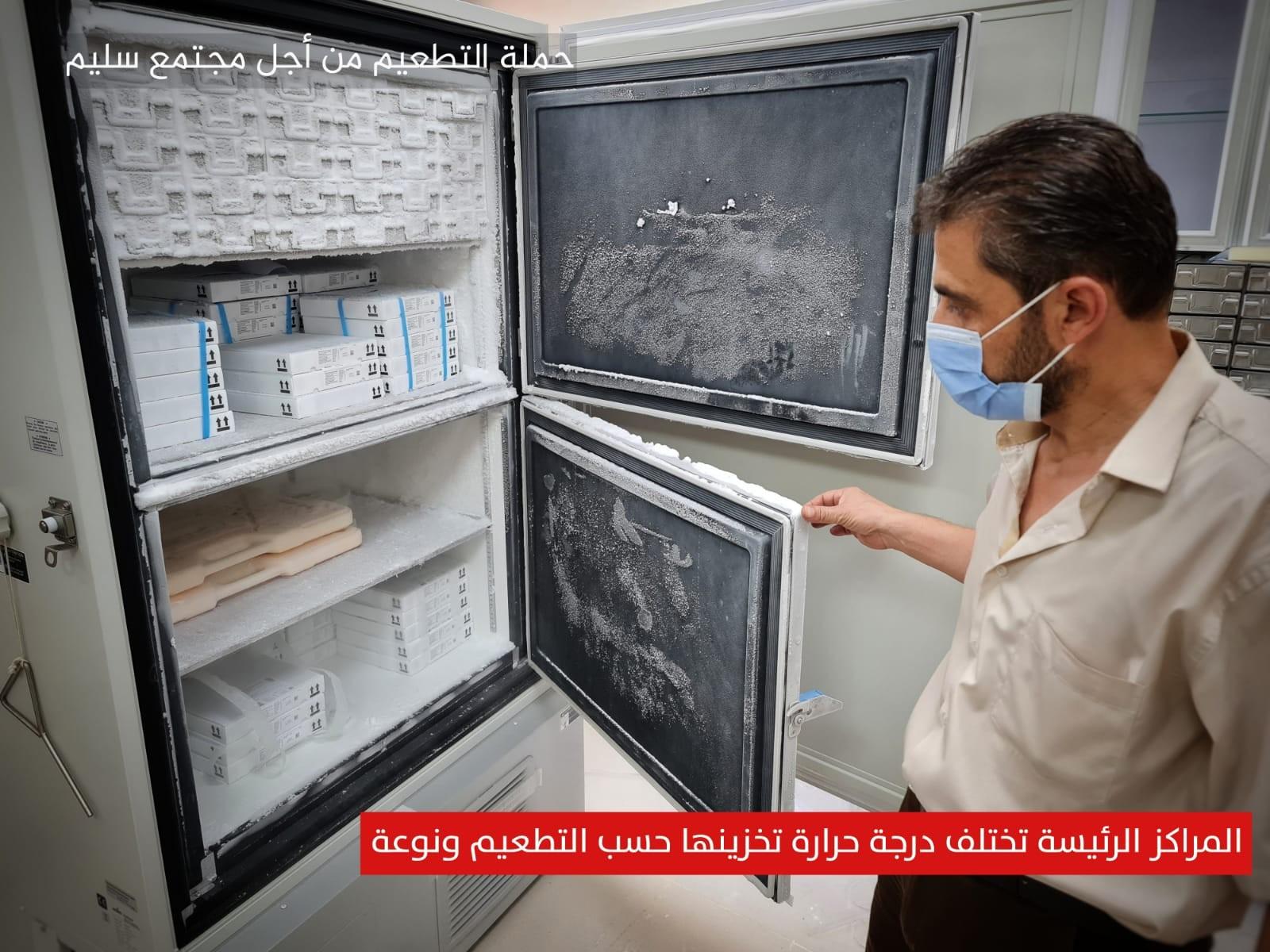مراحل حفظ لقاح كورونا بغزة 1