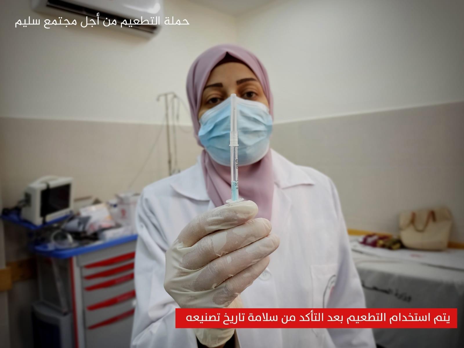 مراحل حفظ لقاح كورونا بغزة 17