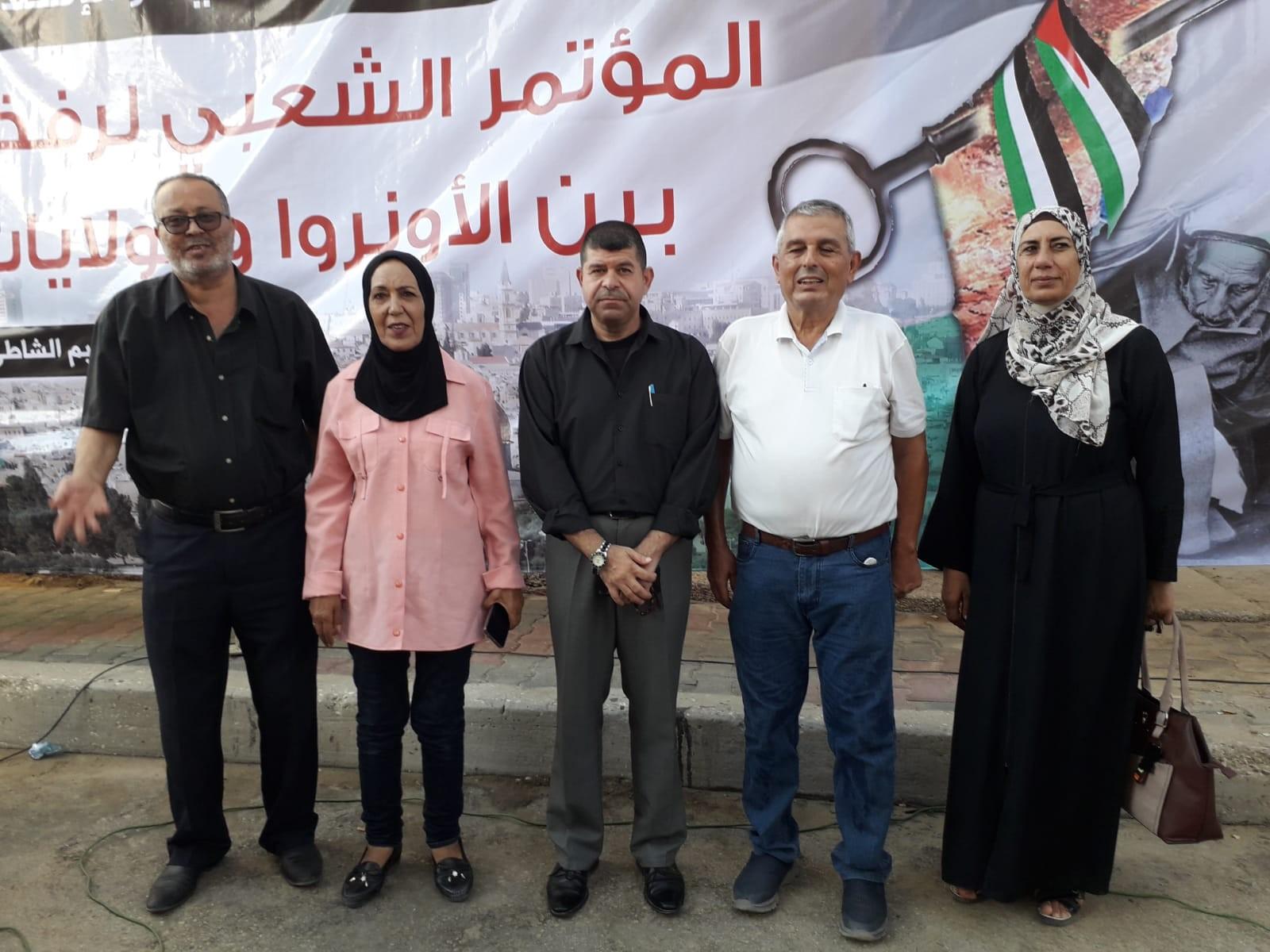 لتجمع  الفلسطيني  للوطن و الشتات  يشارك في المؤتمر  الشعبي رفضا لإتفاق الإطار بين  الأونروا و الخارجية الأمريكية  1