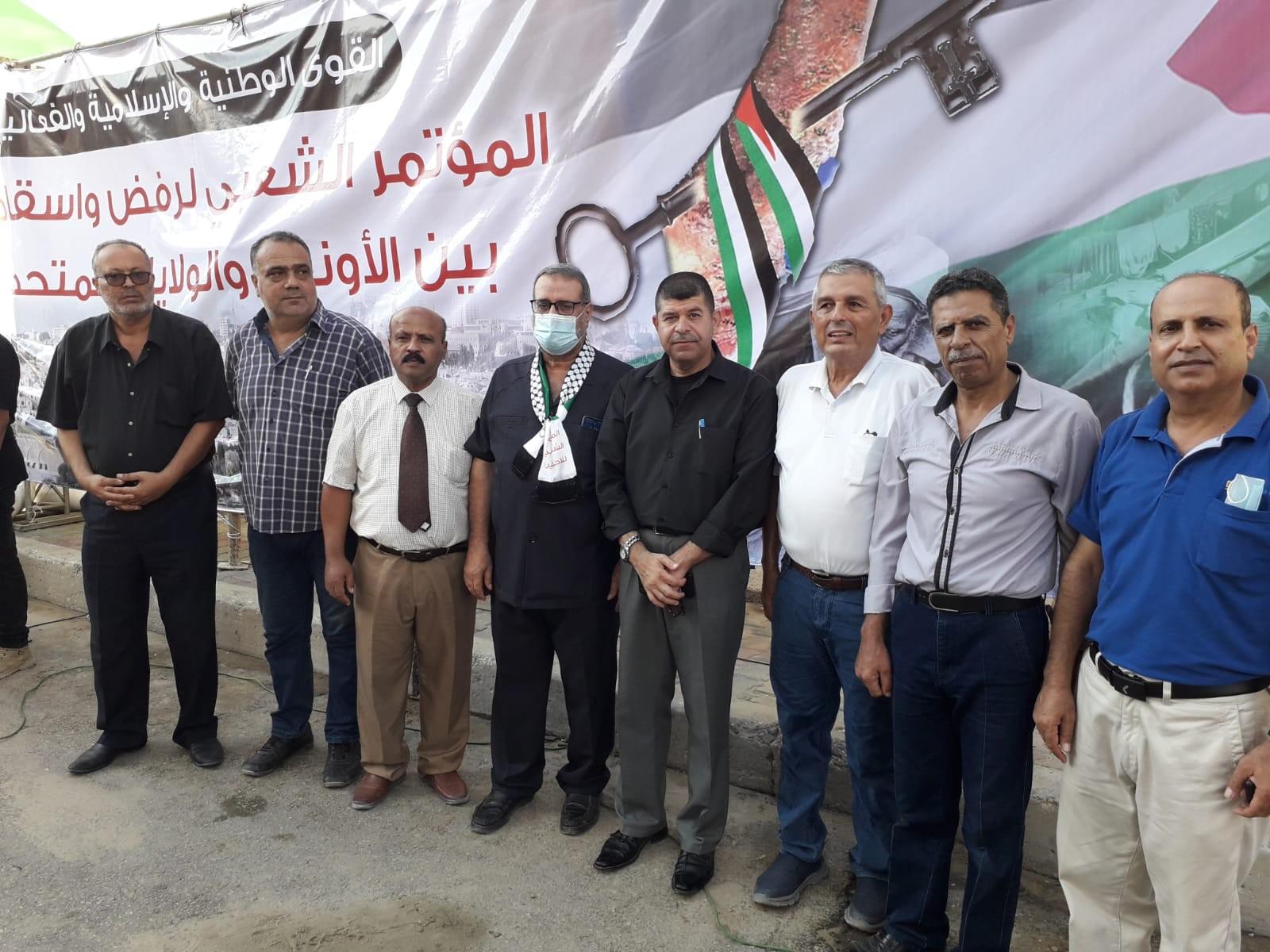 لتجمع  الفلسطيني  للوطن و الشتات  يشارك في المؤتمر  الشعبي رفضا لإتفاق الإطار بين  الأونروا و الخارجية الأمريكية
