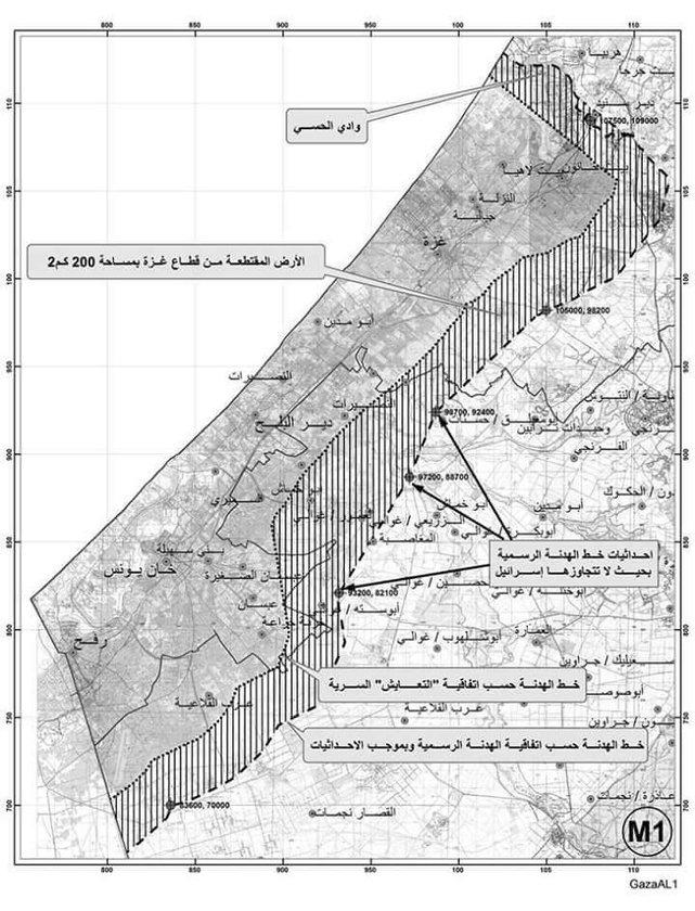 رد: هكذا خسر قطاع غزة أكثر من 40% من مساحته!
